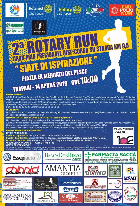 2° Rotary Run